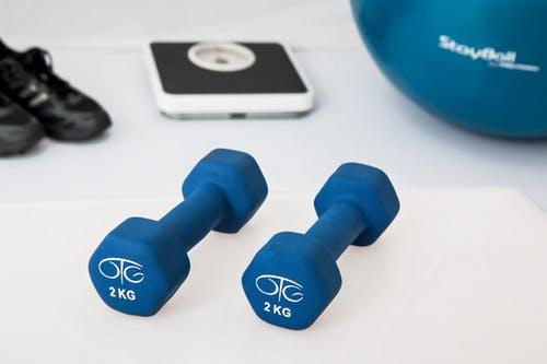 Dumbbells helps For upper and lower body workouts.